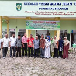 Visitasi Kopertais Wilayah IX SU, Pembukaan Prodi Baru (PGMI)